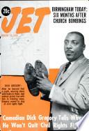 19 мар 1964