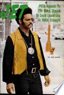 19 сен 1974