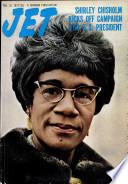 10 фев 1972