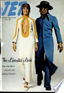 1 окт 1970