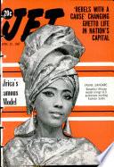 22 июн 1967