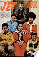 3 фев 1972
