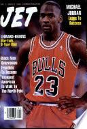 12 июн 1989