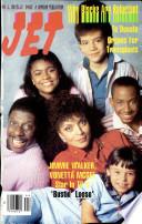 2 ноя 1987