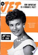 28 июл 1955