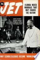 17 дек 1964