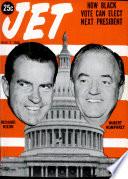 7 ноя 1968