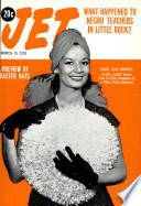19 мар 1959