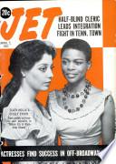 5 апр 1962