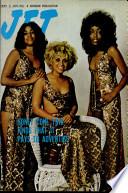 2 сен 1971