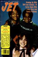 8 мар 1982