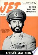2 окт 1952