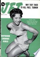21 июл 1955