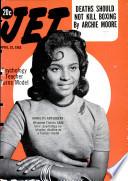 25 апр 1963