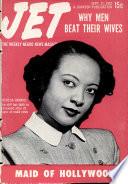 11 сен 1952