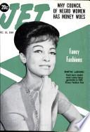 10 дек 1964