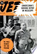 2 май 1963