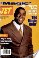 22 июн 1998