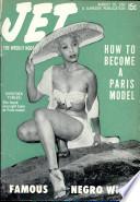 28 авг 1952
