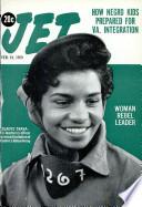 19 фев 1959