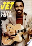 28 апр 1977