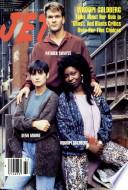 13 авг 1990