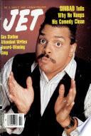 12 фев 1990