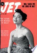 14 июл 1955