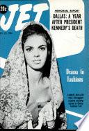 27 ноя 1964