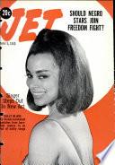 9 май 1963